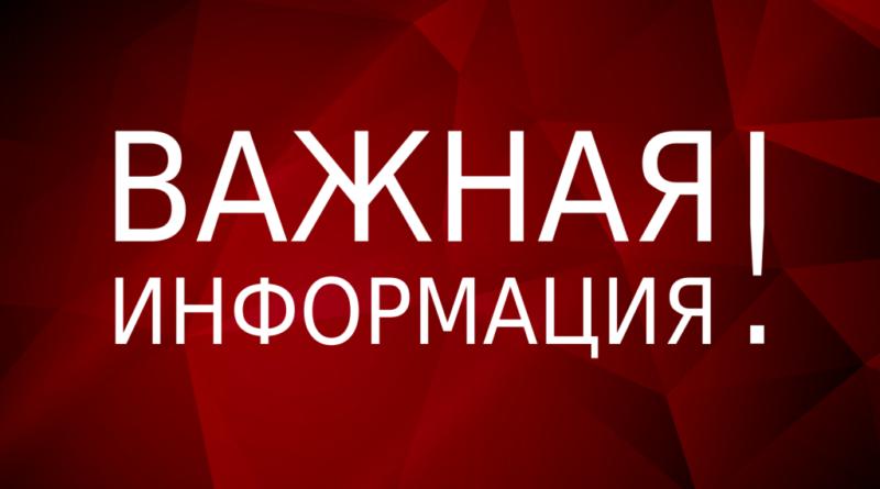 Размещение информации о коллективах и судьях на сайте РО РТС СПБ